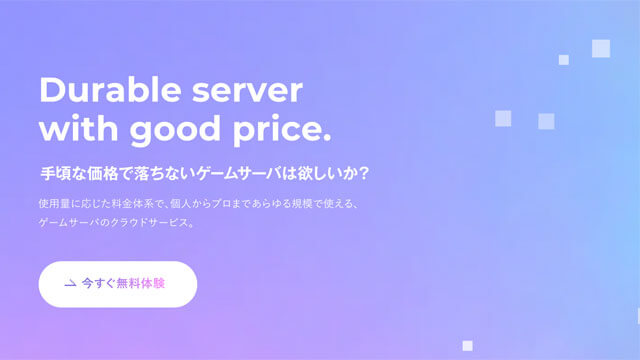 Game Server Services (GS2)