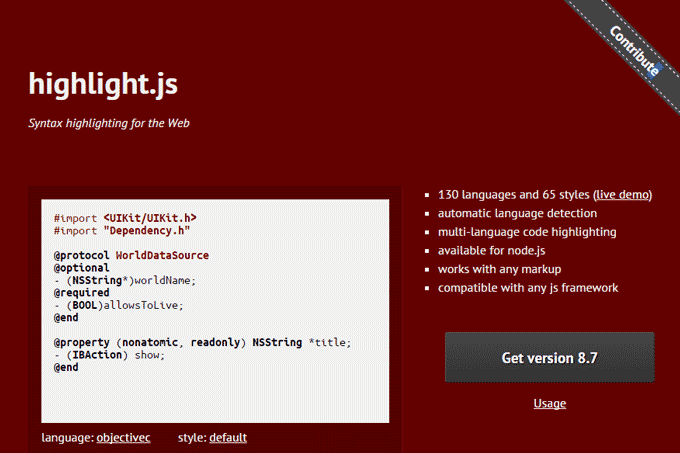 highlightjs.org キャプチャ